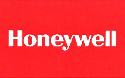 Honeywell propose une solution pour chaque besoin de sécurité IP avec de nouveaux modèles de la gamme Équipé